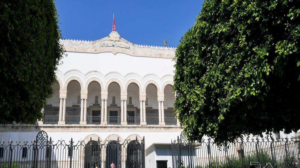 Tunisian court