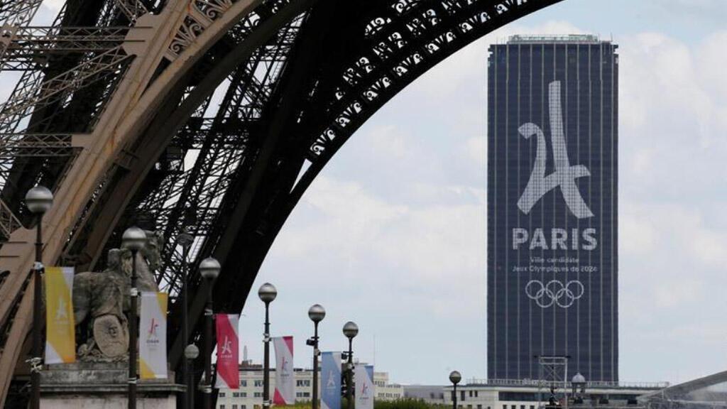 استضافة باريس للألعاب الأولمبية 2024