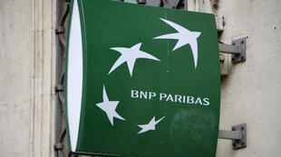 بنك بي إن بي باريبا في مدينة مونبلييه الفرنسية