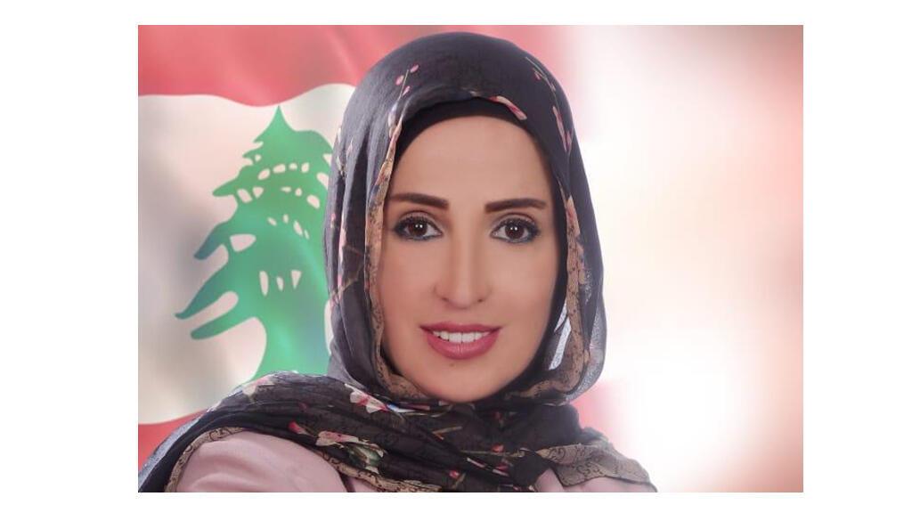 المحامية اللبنانية سهى أحمد إسماعيل