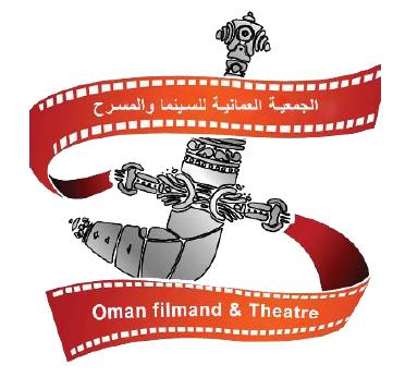 مسرح وسينما