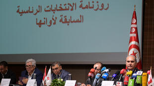لجنة الانتخابات المسبقة في تونس بعد وفاة الرئيس السبسي