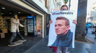 احتجاجات مؤيدة لأليكسي نافالني في موسكو