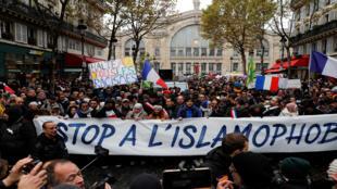 مظاهرة ضدّ الاسلاموفوبيا في باريس