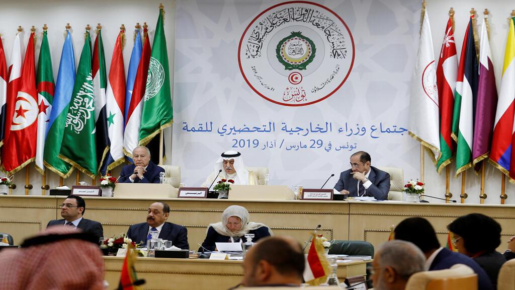 اجتماع وزراء الخارجية العرب في تونس يوم 29 /03/2019