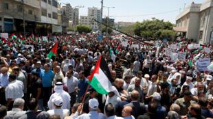 مظاهرات في غزة