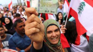 متظاهرة لبنانية-