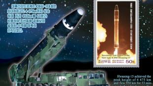 طابع بريدي لتخليد ذكرى التجربة الكورية الشمالية النووية الناجحة