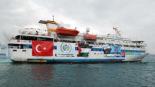 سفينة المساعدات إلى غزة