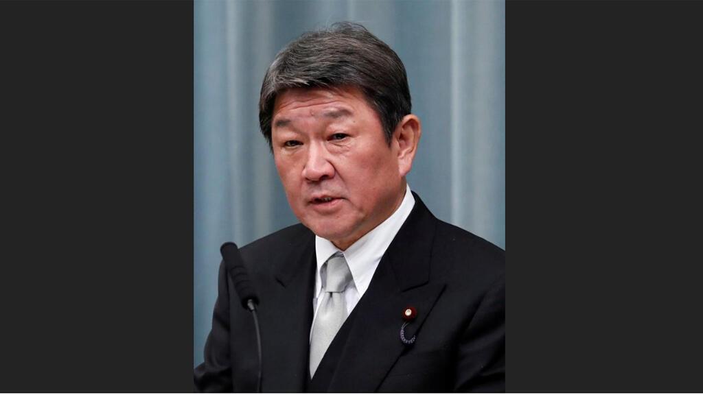 وزير الخارجية الياباني توشيميتسو موتيجي في طوكيو