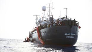 """سفينة """"ألان كردي""""-"""