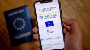 شهادة كوفيد الأوروبية بجانب جواز سفر فرنسي، باريس (29 يونيو 2021)