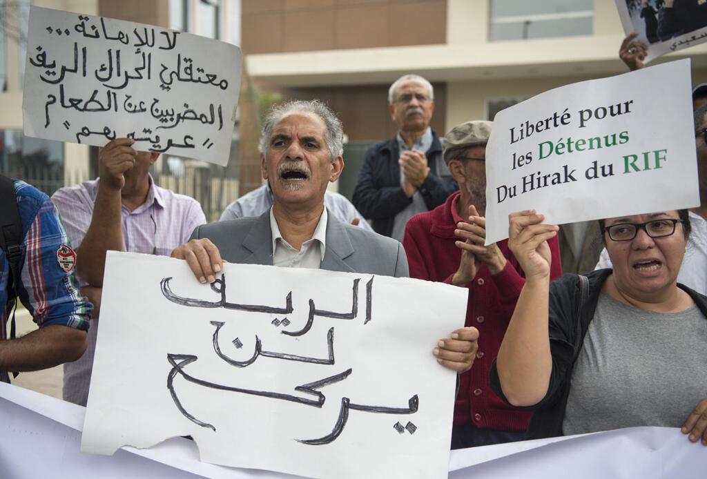 © متضامنون مع معتقلي حراك الريف يتظاهرون في الدار البيضاء ( أرشيف)