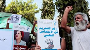 المظاهرات تضامناً مع الصحفية في المغرب
