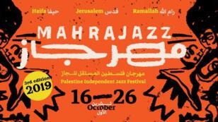 festival_mahrajazz_palestine2019