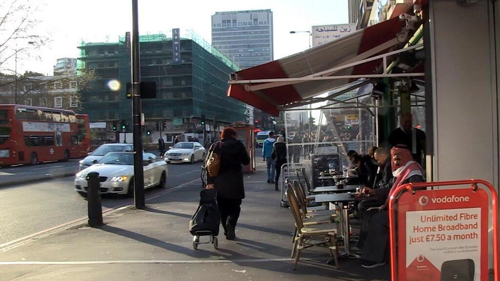 شارع العرب ببريطانيا