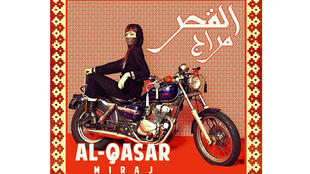 al_qasr_groupe_musical_maroc
