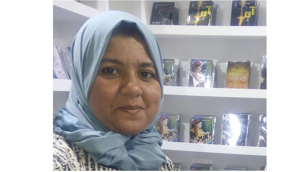 rihab_shneib_poetesse_libyenne