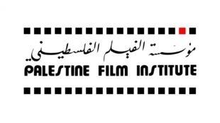 institut_film_palestinien