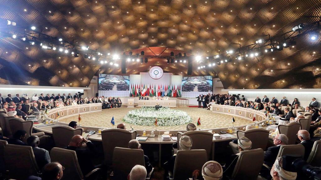 القمة العربية في تونس