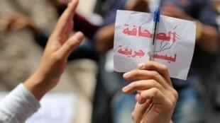 مشهد الصحافة العربية
