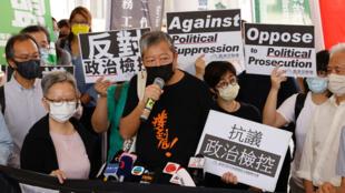 خلال محاكمة معارضين كبار في هونغ كونغ