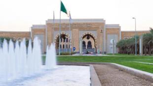 إحدى الجامعات في المملكة العربية السعودية