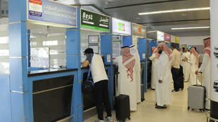 saudi arabian airport