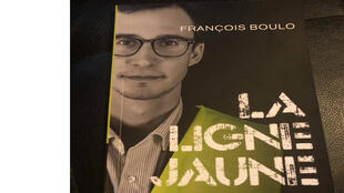 """غلاف كتاب """" الخط الأصفر"""" لفرانسوا بولو"""