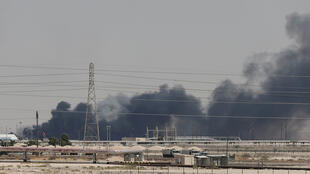 القصف على منشأة نفط لشركة أرامكو في بقيق