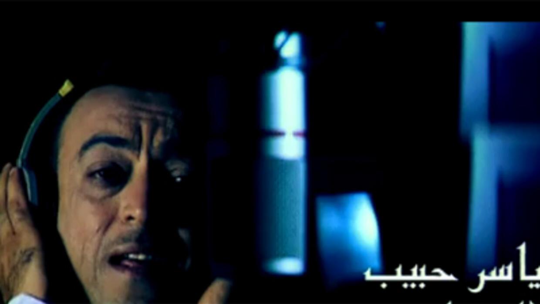 أغنية زنقة زنقة ياسر حبيب حكاية نغم