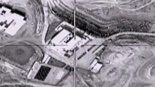 أهداف تم قصفها من قبل الطيران الروسي