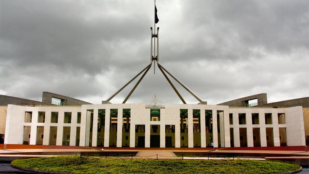 البرلمان الأسترالي