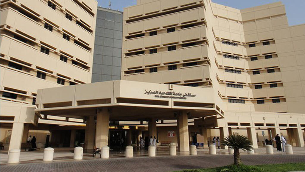 universite_roi_abdel_aziz_arabie_saoudite