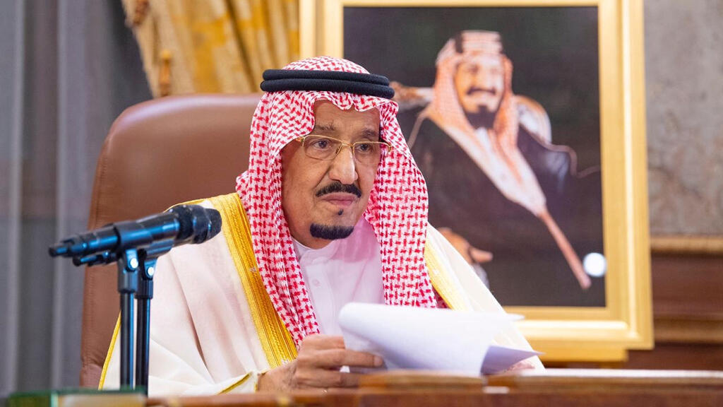 saudi_arabia_king_salman_corona20_03_20
