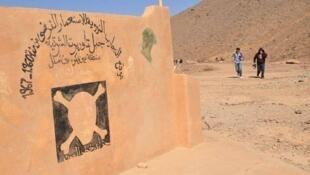 bombe atomique algerie