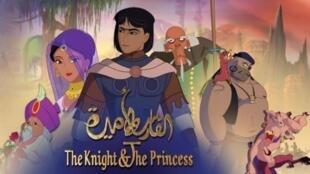 فيلم الكرتون الفارس والأميرة