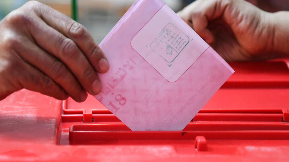 tunisie_elections_afp