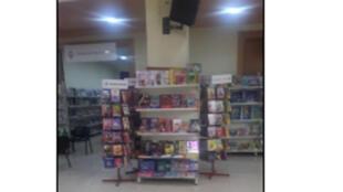 معرض الكتاب، أنطلياس، لبنان