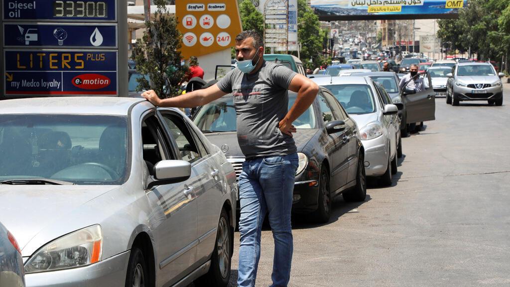 في العاصمة اللبنانية بيروت