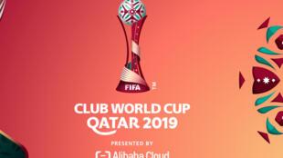 الشعار الرسمي لكأس العالم للأندية في كرة القدم  في قطر 2019