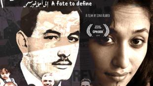 Film Lina al Abed