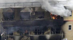 مبنى استوديو الرسوم المتحركة الذي احترق في اليابان