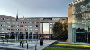 """مقر شركة """"ميشلان"""" لصناعة الإطارات في فرنسا"""