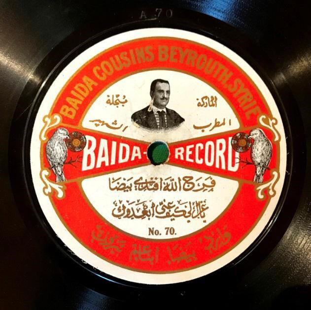 فرج الله بيضا (لبنان) يا غزالي كيف عني أبعدوك 1907 بيضافون، 78 دورة