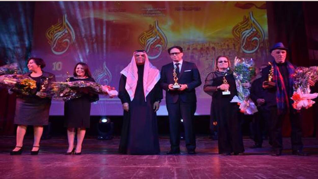 المكرمون في الدورة 10 لمهرجان المسرح بتونس