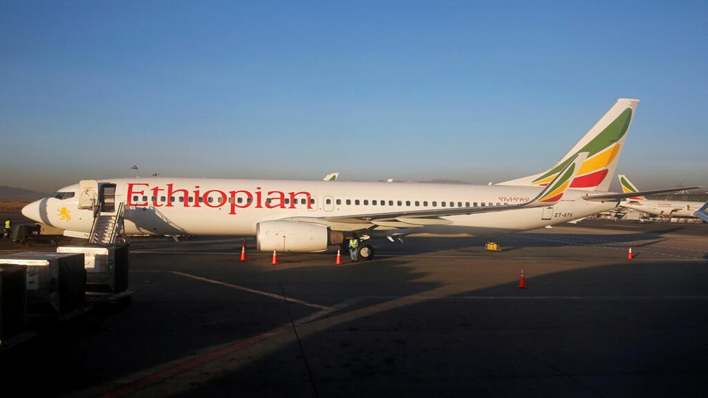 """طائرة """"بوينغ 737"""" الأثيوبية"""