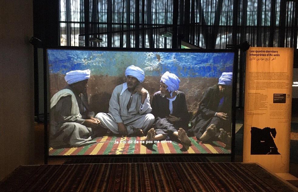 معرض سماع الشرق، غناء الأنين من مصر