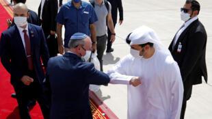 في العاصمة الإماراتية أبو ظبي