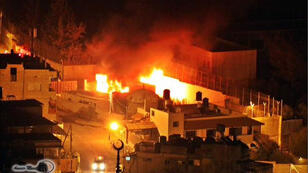 إضرام النار في قبر يوسف